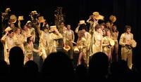 3616 A Chorus Line VHS Drama 03282010