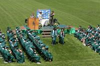4213 VHS Graduation 2008
