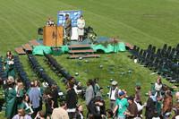 4278 VHS Graduation 2008